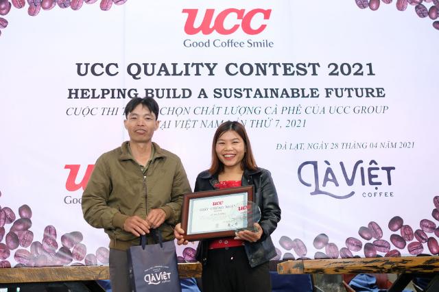 UCC品質コンテスト2021